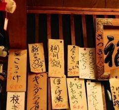 居酒屋 さつき【#izakaya tokyo#在東京的推荐居酒屋】