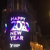 Happy New Year 2020 in Perth