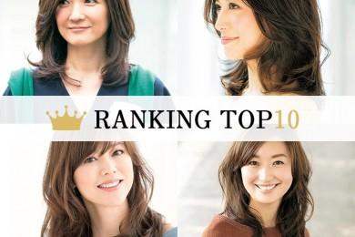 ミディアムヘア 人気ランキングトップ10!【40代の毎日ヘアスタイル】