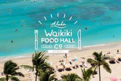 ハワイの美味しいものが集まった「ワイキキ・フードホール」がOPEN!