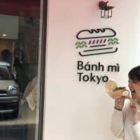 【外苑前】グルテンフリーのバインミー店がオープン!Banh mi Tokyo(バインミートーキョー)