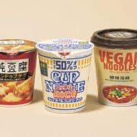 糖質オフにヴィーガンに…進化に驚いた「ヘルシーカップ麺」3選