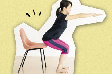 下半身痩せに効果アリ!【スクワットダイエット】 1日3分の運動エクササイズ