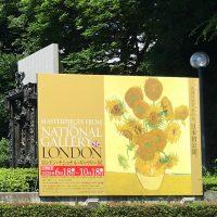 美の殿堂!ロンドン・ナショナル・ギャラリー展