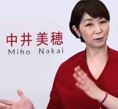 【Netflix&Amazon Prime】中井美穂さんの、今こそコレ「観どき」です!<Scene3  一人時間に>