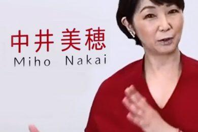 【Netflix&Amazon Prime】中井美穂さんの、今こそコレ「観どき」です!<Scene2  子供と一緒に>