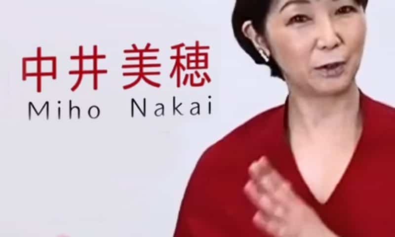 【Netflix&Amazon Prime】中井美穂さんの、今こそコレ「観どき」です!<Scene1 夫婦一緒に>
