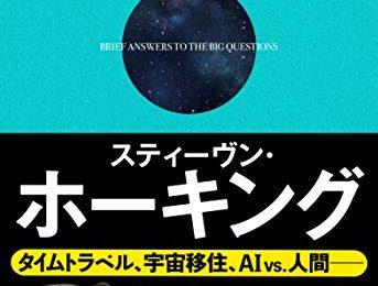"""子供たちに今""""この本""""を読ませたい 佐藤悦子さん選"""