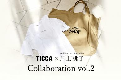 『TICCA×STORYライター川上桃子×MAGASEEK』コラボ企画第2弾!マガシークにて発売中