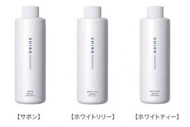 SHIROよりバスタイムをリセットタイムに変える高保湿バスオイルが発売になります!