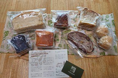 毎月いろんなパンが届くサブスク、「パンスク」の美味しさを検証!|話題のアレ、試し隊!