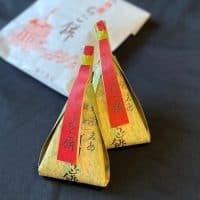 【京都】今年の祇園祭