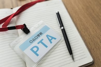母が一度は通る道「PTA役員」は、なぜだかネタの宝庫|40代ライター&フレンズ、語り合い隊!