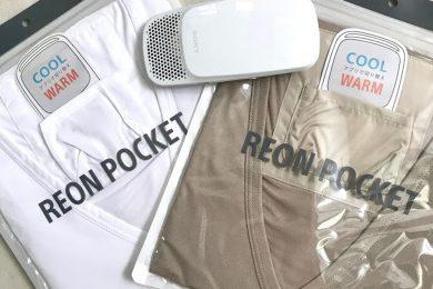 今年は特に注意の「熱中症」に… 着るクーラーからミストシャワーのUV日傘まで最新「暑さ対策グッズ」体験|話題のアレ、試し隊!