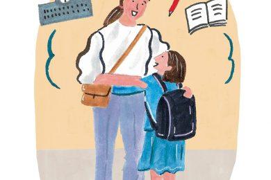 【3分でわかる!】退職もそう遠くない40代からの〝お金のこと〟~⑥「子供の教育費!」