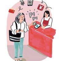 【3分でわかる!】退職もそう遠くない40代からの〝お金のこと〟~④「節約アイデアって、ありますか?」