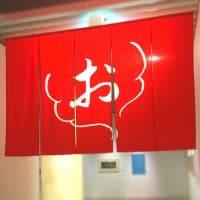 見て味わい、食べて味わう江戸の食文化! —— 『おいしい浮世絵展』