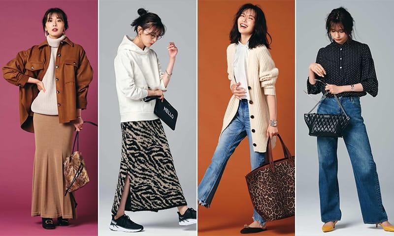 2020秋服はコレが流行る!40代のためのトレンドコーデ27選【マストな色やアイテム総まとめ】