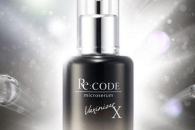 高濃度美容液の常識を覆す、新境地ブランドRe:CODE(リコード)