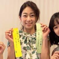 小野千恵子さん