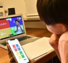 大人気のオンライン授業を我が子に受けさせて痛感したこととは?|話題のアレ、試し隊!