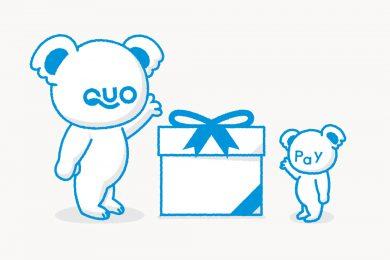「QUOカードpay」¥5,000分を10名様にプレゼント【会員限定プレゼント】