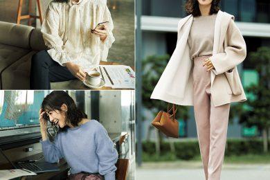 週3出勤・週2リモート時代の働く40代ファッション