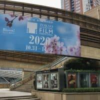 東京国際映画祭、開催中です!