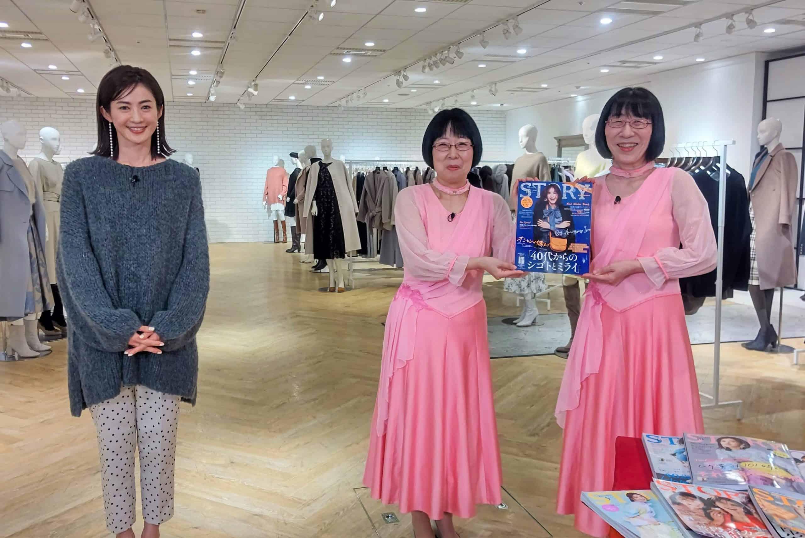 高垣麗子さんと阿佐ヶ谷姉妹
