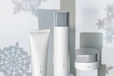 オルビス ユー ドットシリーズ(洗顔料·化粧水·保湿液セット)を計20名様にプレゼント