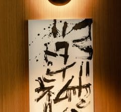 女子旅も親旅もパートナー旅も。京都悠洛ホテル二条城別邸 Mギャラリーで決まり!