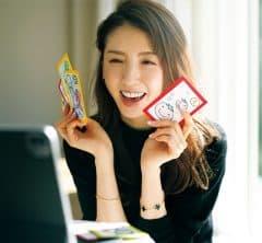 モデル美香さんは実家の恒例カルタをオンラインで 今年は帰省しないで楽しむ「ゆく年くる年」