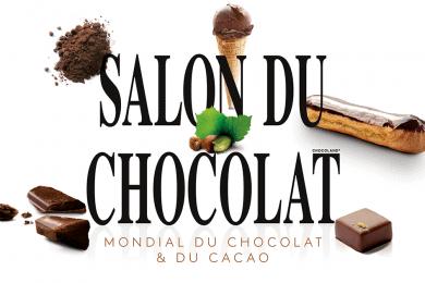「サロン・デュ・ショコラ 2021」が今年も開催!! オンラインでもオフラインでも楽しめます