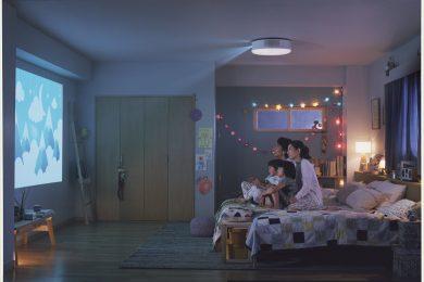 世界初のプロジェクター付きシーリングライト【popIn Aladdin 2】を1名様にプレゼント!