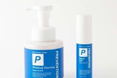 感染予防対策にお役立ちな「PREVENTION」のフルボディソープとハンドジェルをセットで5名様にプレゼント!