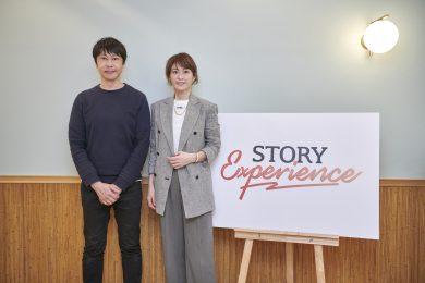 畑野ひろ子さん&森ユキオさんと一緒に! 「STORY experience」初イベントをご報告
