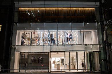 大人のダウンといえば「タトラス」。その旗艦店「TATRAS CONCEPT STORE ⻘⼭店」がリニューアルして新たに登場!