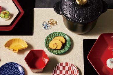 ハレの日の食卓を彩る、ラッキーモチーフの新コレクション!