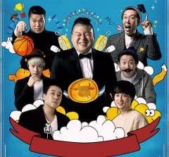 韓国エンターテインメント通が行きつく先は<br>ドキュメント&バラエティ番組