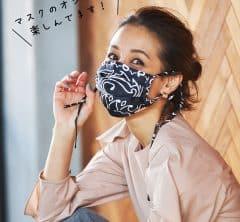 大人がイタクないマスク選びとは?【イナトモWEB Vol.6マスク選び前編】