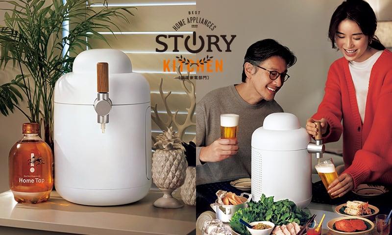 章太郎&麻衣子さん夫妻も「会員制生ビールサービス キリン ホームタップ」に大満足!本格的生ビールがおうちにやってきた