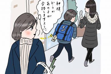 【中学受験①】悩める母たちに、中学受験のスペシャリストがイロハから教えます!