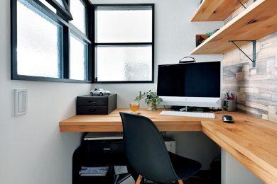 リモートワークのためのリフォーム「ホームシェアオフィス」の作り方