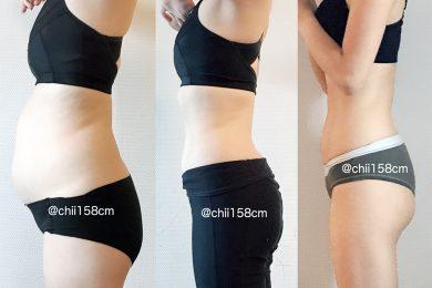 41歳のダイエットマスター・ちぃさんに教わる「痩せ癖習慣」!