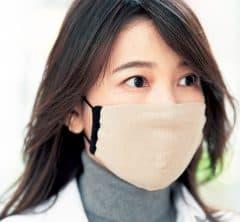 そのマスク、 紫外線を通してます!「マスクでシミが…」緊急ケア術