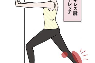 足のエイジングを遅らせるために効果的なグッズ&エクササイズを紹介します!