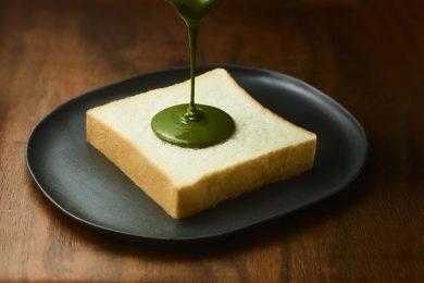 高級食パン専門店「銀座に志かわ」×日本料理の名店「くろぎ」が 食パンにつける抹茶みつを考案!
