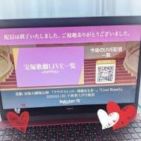 花組 大劇場公演千秋楽 ライブ配信観劇