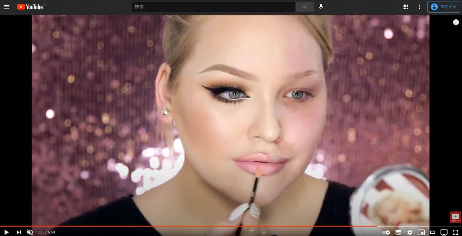Power of Makeup、Nikkie Tutorialsのメイク動画