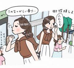 【中学受験⑪】学校説明会では街の匂いを嗅ぎましょう